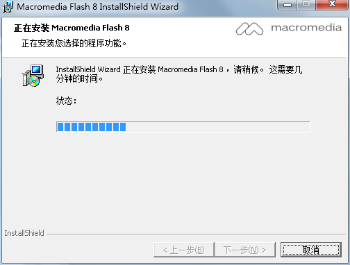 Macromedia Flash