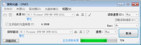 ONES中文版下载