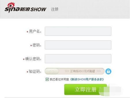 新浪show官方下载