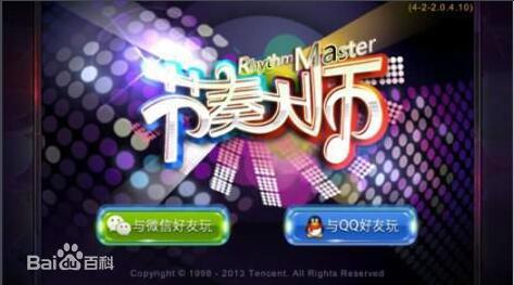 音乐节奏大师 - 免费流行歌曲消除类街机游戏