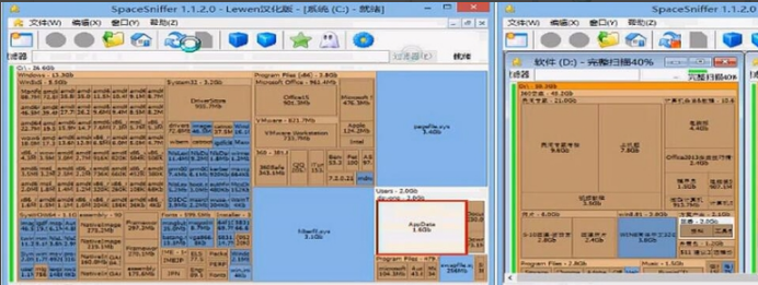 SpaceSniffer(磁盤空間分析工具)