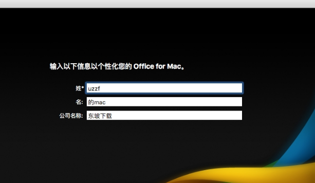 Office2011 For Mac
