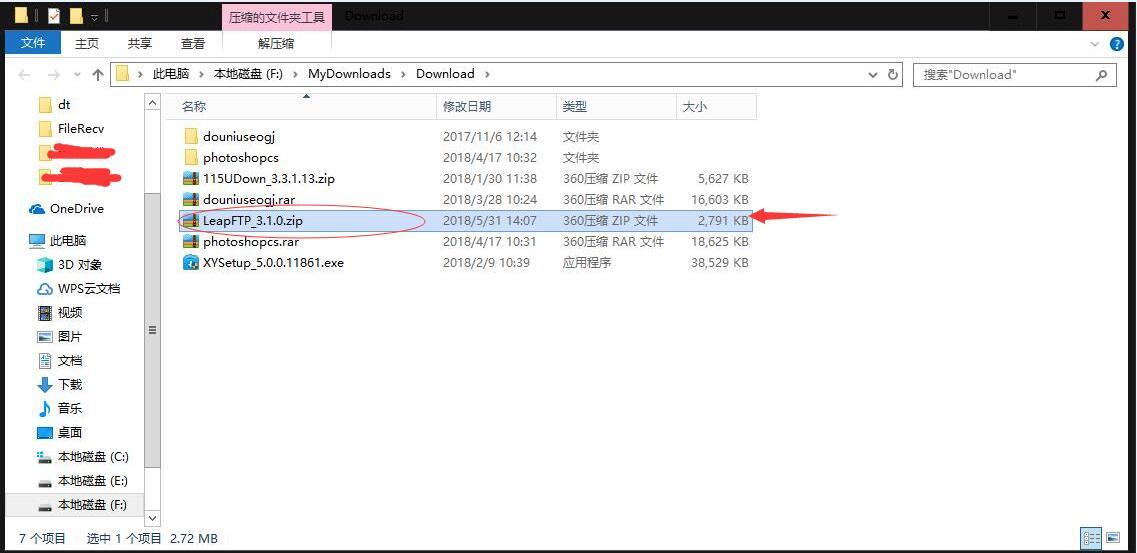 LeapFTP安装教程1