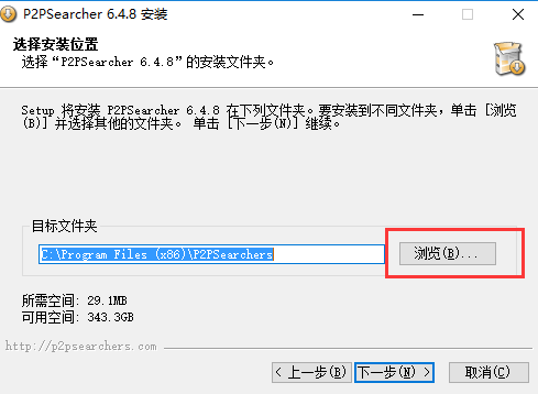 p2psearcher种子搜索神器