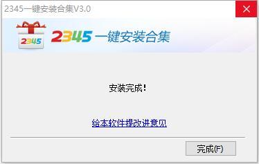 电脑浏览器