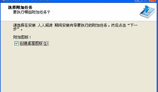 人人小说下载阅读器