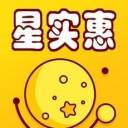 星实惠app