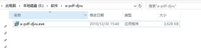 A-PDF DjVu to PDF下载