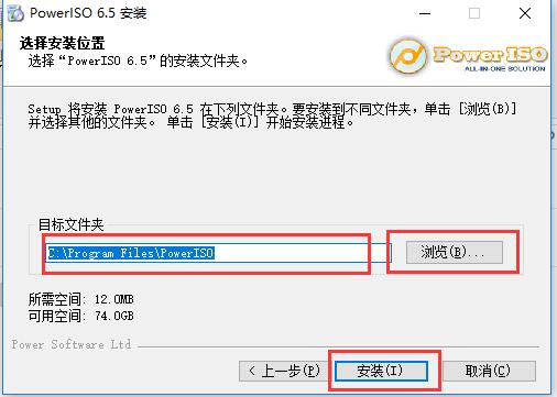 PowerISO下载