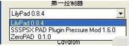 PCSX2模拟器