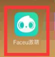 Faceu激萌下载