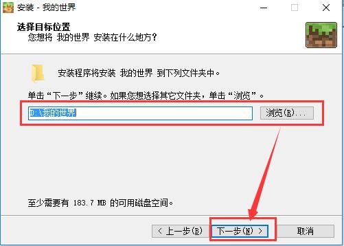 我的世界中文版下载