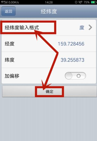 奥维互动地图浏览器