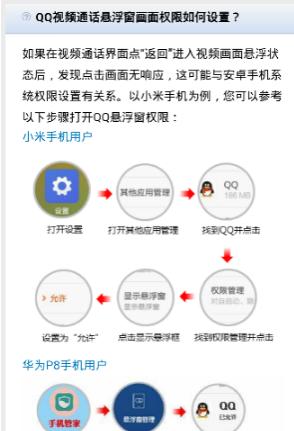 手机QQ2016旧版官方下载