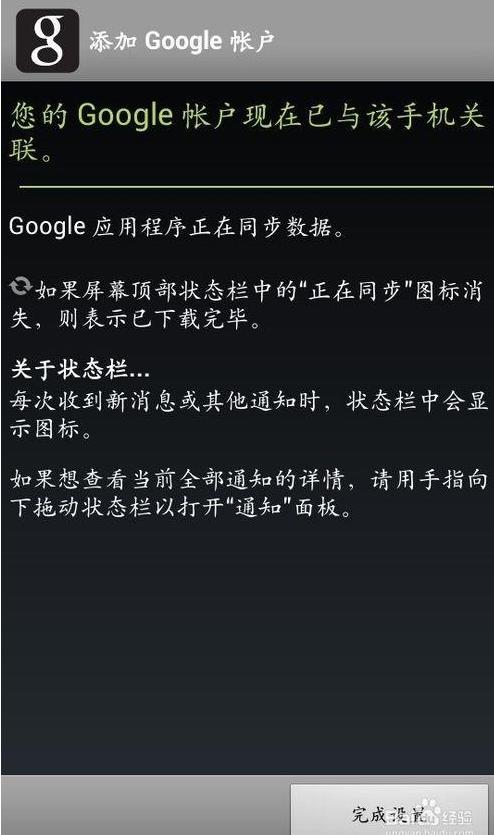 谷歌安装器下载