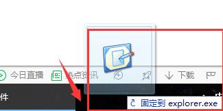 快速显示桌面下载