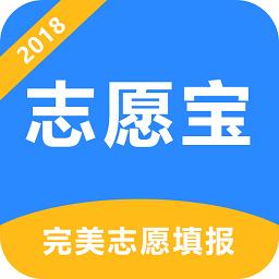志愿寶1.0 官方版