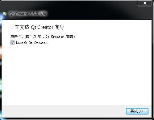 Qt Creator下载
