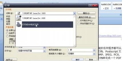 PDF制作生成器
