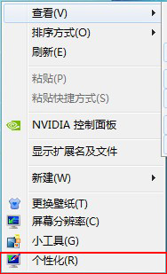 win7显卡硬件加速