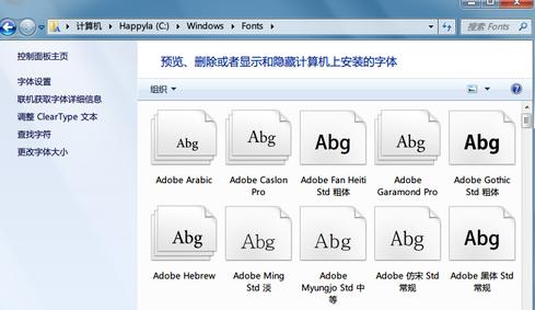 苹果苹方字体