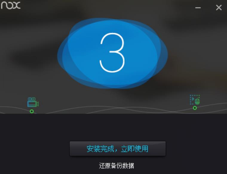 悦美网app