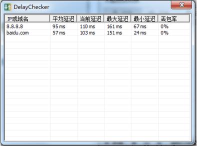 服务器网络延迟测试对比工具(DelayChecker)
