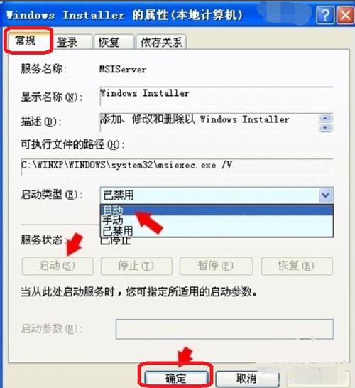 windows installer 4.5简体中文版下载