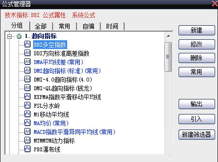 大智慧365炒股软件