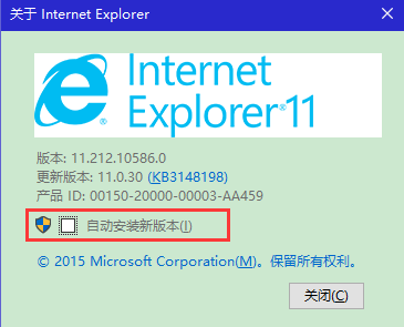 IE11浏览器(Internet Explorer 11)官方下载