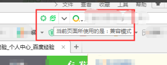 360安全浏览器官方下载