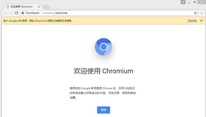 chromium浏览器下载