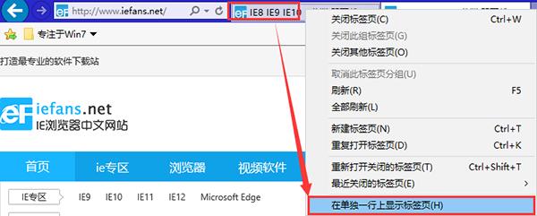 ie11浏览器官方下载