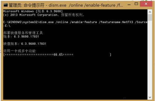 Win8 .NET Framework 3.5 离线安装包