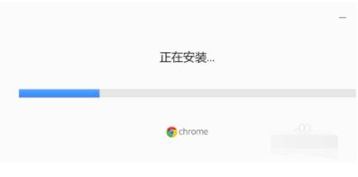 谷歌浏览器Google Chrome (64位)