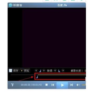 QQ影音播放器怎么用