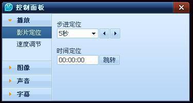 QQ影音播放器官方免费下载
