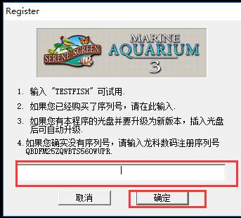 热带鱼水族箱屏幕保护程序
