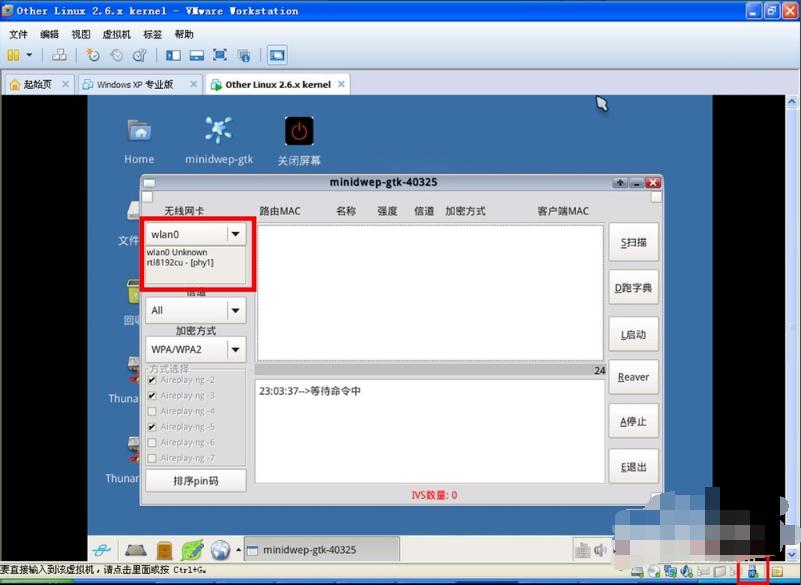 CDlinux下载