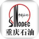 重庆加油2.8.0