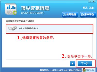 顶尖数据恢复软件免_顶尖数据恢复软件下载_顶尖数据恢复软件破解版免费下载-华军 ...