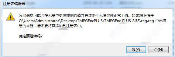 TMPGEnc PLUS破解版