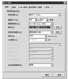 TMPGEnc Plus下载