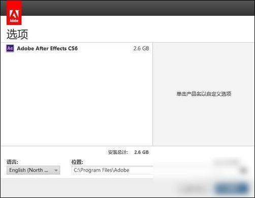 aecs6汉化包补丁中文版