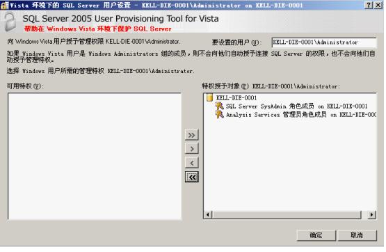 SQL2005 SP4补丁中文版下载