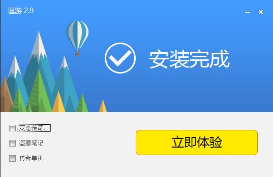 逗游游戏宝库(逗游游戏盒)