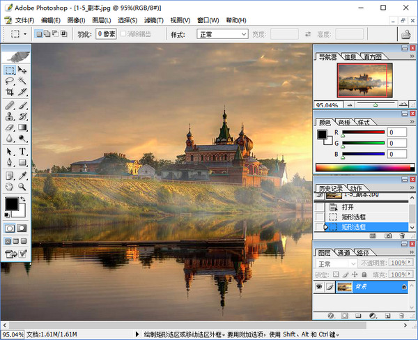 photoshop8.0
