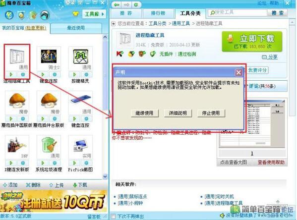 QQ20180806152448.jpg