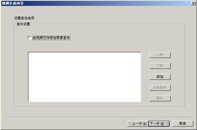 PhotoFamily 3.0简体中文版下载