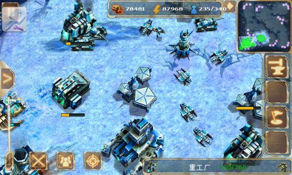 地球帝国1中文版下载